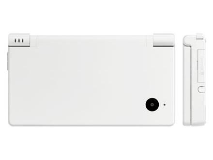Nintendo DSi Side