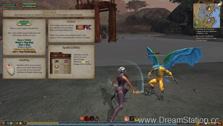 eq2x_overview_1