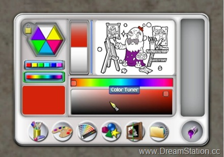 udrawstudio_announcement_screenshot6