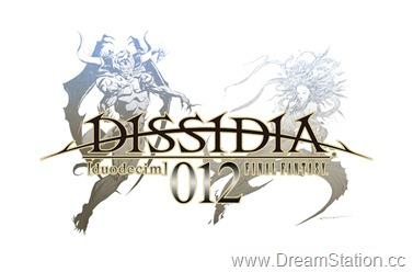 DISSIDIA012_Logo_(White)