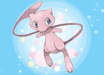 Pokemon HeartGold / SoulSilver - Mew