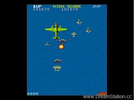 1942_game094_bmp_jpgcopy