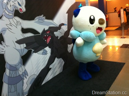 Activity Zone - Character Meet and Greet - Oshawott