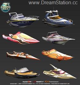 Grand Mer Boat Image