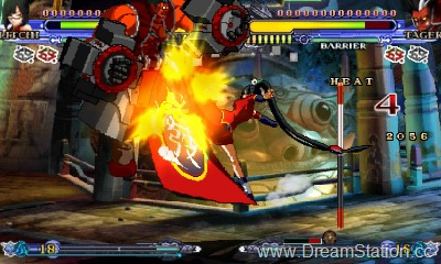 BlazBlue Continuum Shift II for Nintendo 3DS