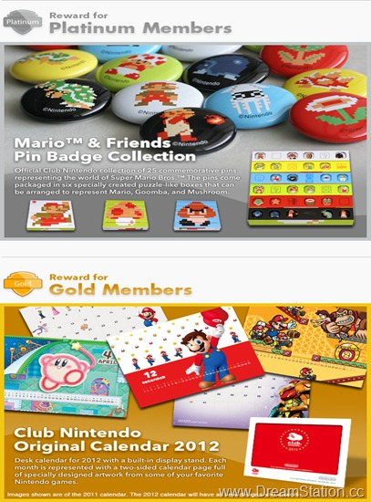 how to become a platinum club nintendo member
