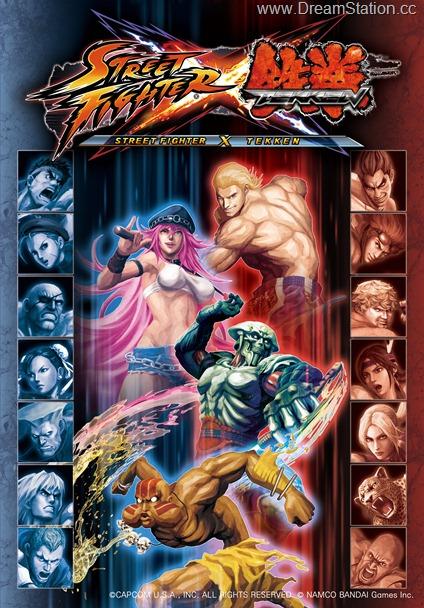 SFxTK_Comic-Con_Poster_jpg_jpgcopy