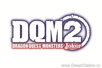 dqm logo