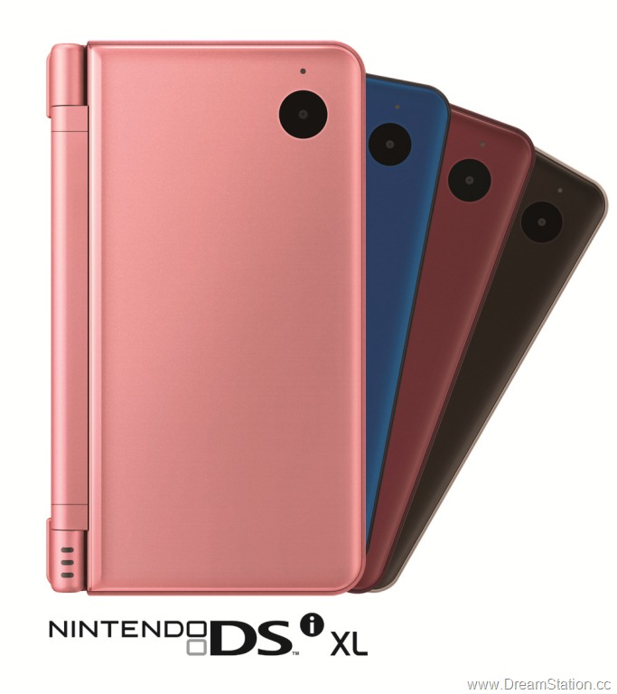 nintendo dsi xl available in new color metallic rose. Black Bedroom Furniture Sets. Home Design Ideas