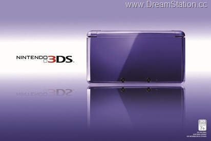 mp 3ds