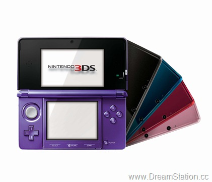 mp3ds2