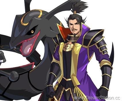 Nobunaga+Rayquaza_Flat1