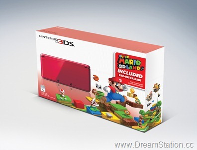 3DS_SM3DL_Bundle